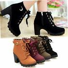 Womens High Heel Lace Up Ankle Boots Ladies Zipper Buckle Pl